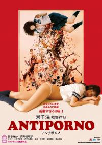 Antiporno 2016 18+ Chống Khiêu Dâm