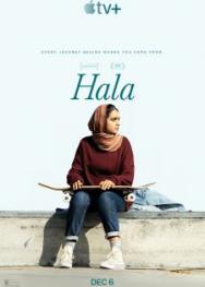 Sự Đấu Tranh Của Hala (2019)