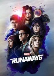 Biệt Đội Runaways: Phần 1 (2017)