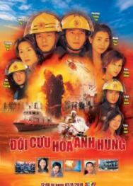 Đội Cứu Hỏa Anh Hùng 2 (2002)