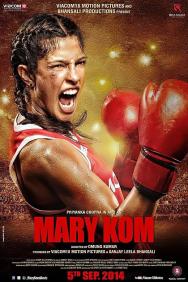 Nữ Võ Sĩ (2014)