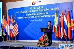 Tọa đàm trực tuyến An ninh biển và Luật pháp quốc tế ở Biển Đông
