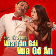 Hài Tết 2014: Vua Tán Gái, Vua Gỡ Án (2014) ()