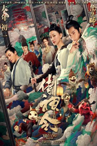 The Yin Yang Master 2021 Thị Thần Lệnh