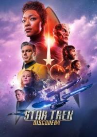 Star Trek: Hành Trình Khám Phá 2 (2019)